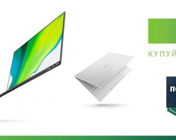 Купуй ноутбук Acer Swift 7 - отримуй монітор у подарунок!