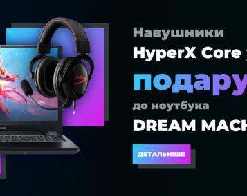 Акція по ігровим ноутбукам DM