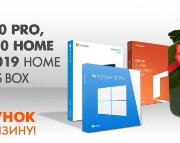 Акція Microsoft