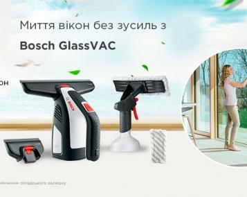 Миття вікон без зусиль з Bosch GlassVAC