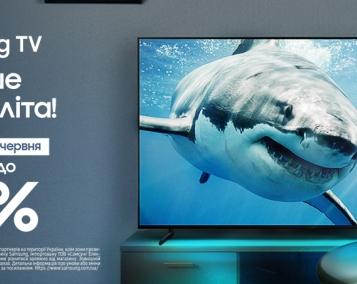 Акція: Тижні Телевізорів Samsung в Україні
