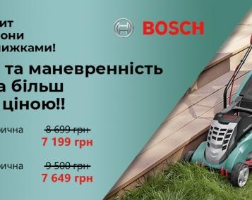 Акція на газонокосарки Bosch ROTAK