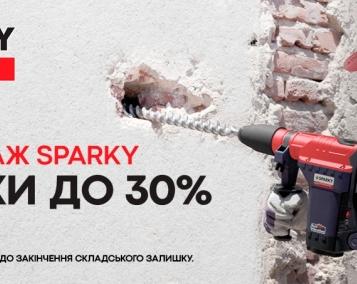Розпродаж SPARKY