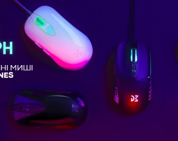 Зниження цін на ігрові мишки Dream Machines