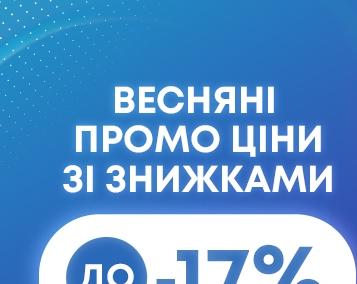Квітневі промоціни на смартфони Alcatel