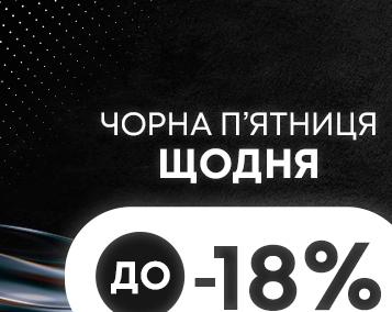 Чорний жовтень. Знижки до 18% на мобільні телефони Alcatel