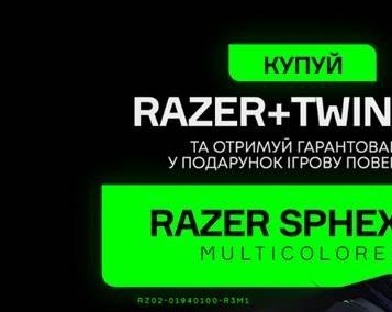 Промо Razer Chroma+Twinkly