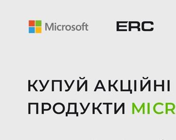 Акція OEM Windows Pro/Home Office