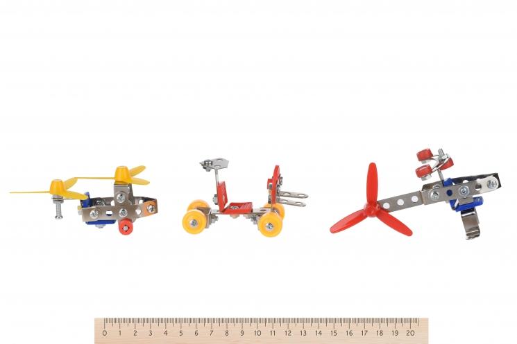 Same Toy Конструктор металлический - 3в1 (125 эл.)