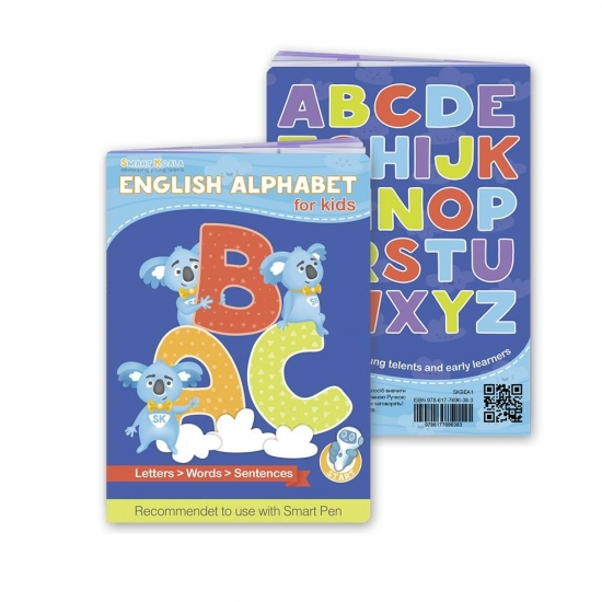 Smart Koala Книга интерактивная