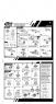 Infinity Nado Волчок Infinity Nado V серия Advanced Jade Bow Нефритовый Лук