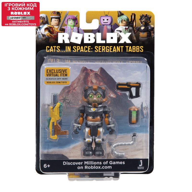 Roblox Игровая коллекционная фигурка Core Figures Cats ... IN SPACE: Sergeant Tabbs W5