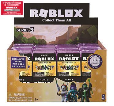 Roblox Игровая коллекционная фигурка Mystery Figures Amethyst S3