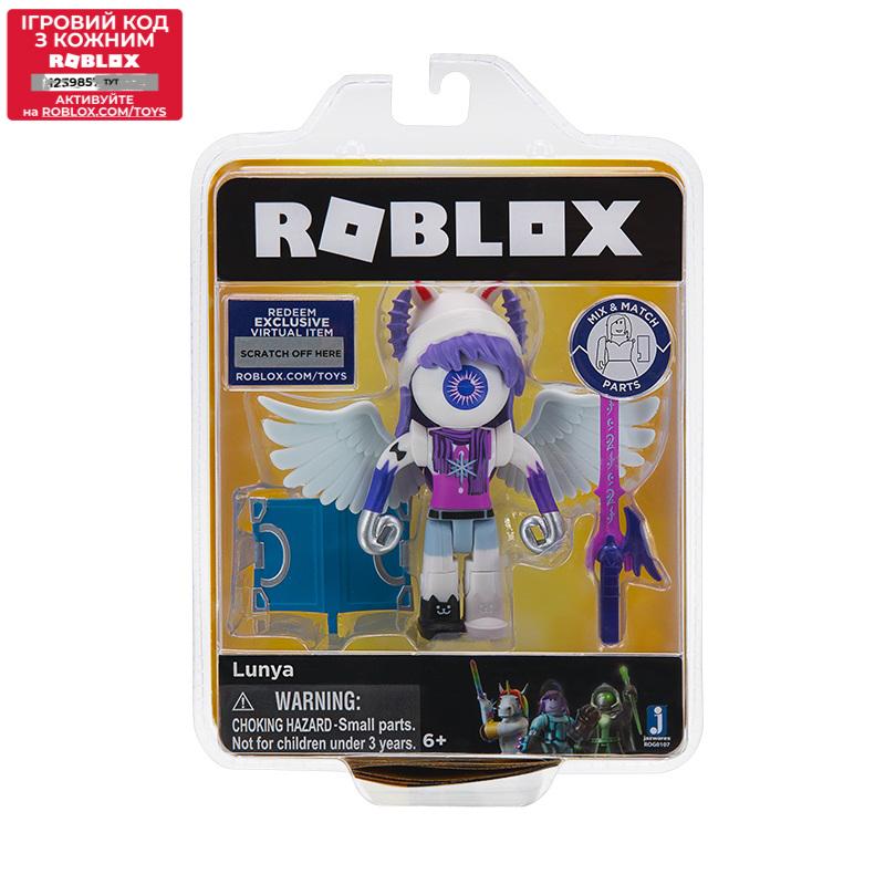 Roblox Ігрова колекційна фігурка Сore Figures Lunya W3