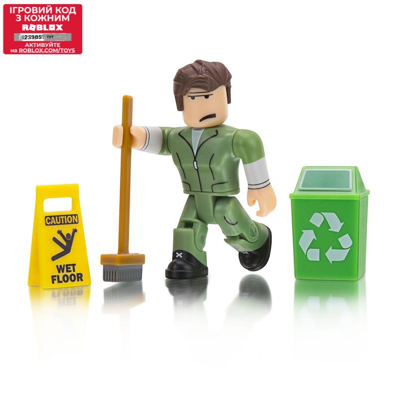 Roblox Ігрова колекційна фігурка Сore Figures Welcome to Bloxburg: Glen the Janitor W3