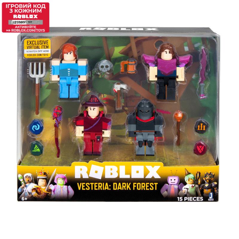 Roblox Набір Four Figure Pack Vesteria: Dark Forest W5