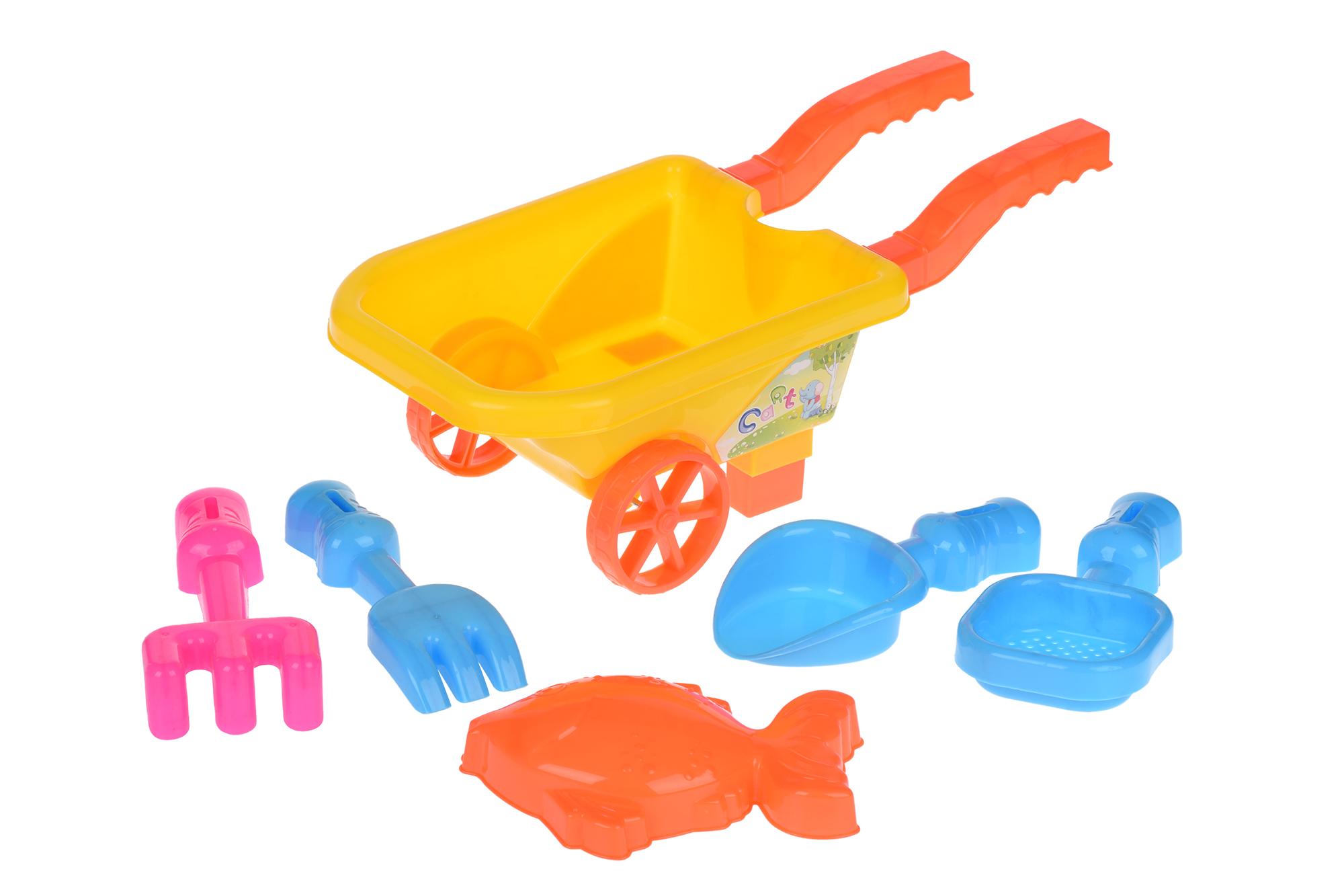 Same Toy Набір для гри з піском Жовтий (6 од.)