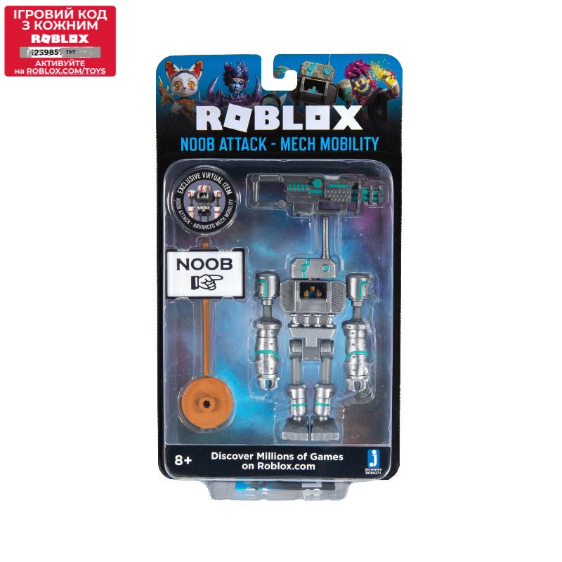 Roblox Игровая коллекционная фигурка Imagination Figure Pack Noob Attack - Mech Mobility W7