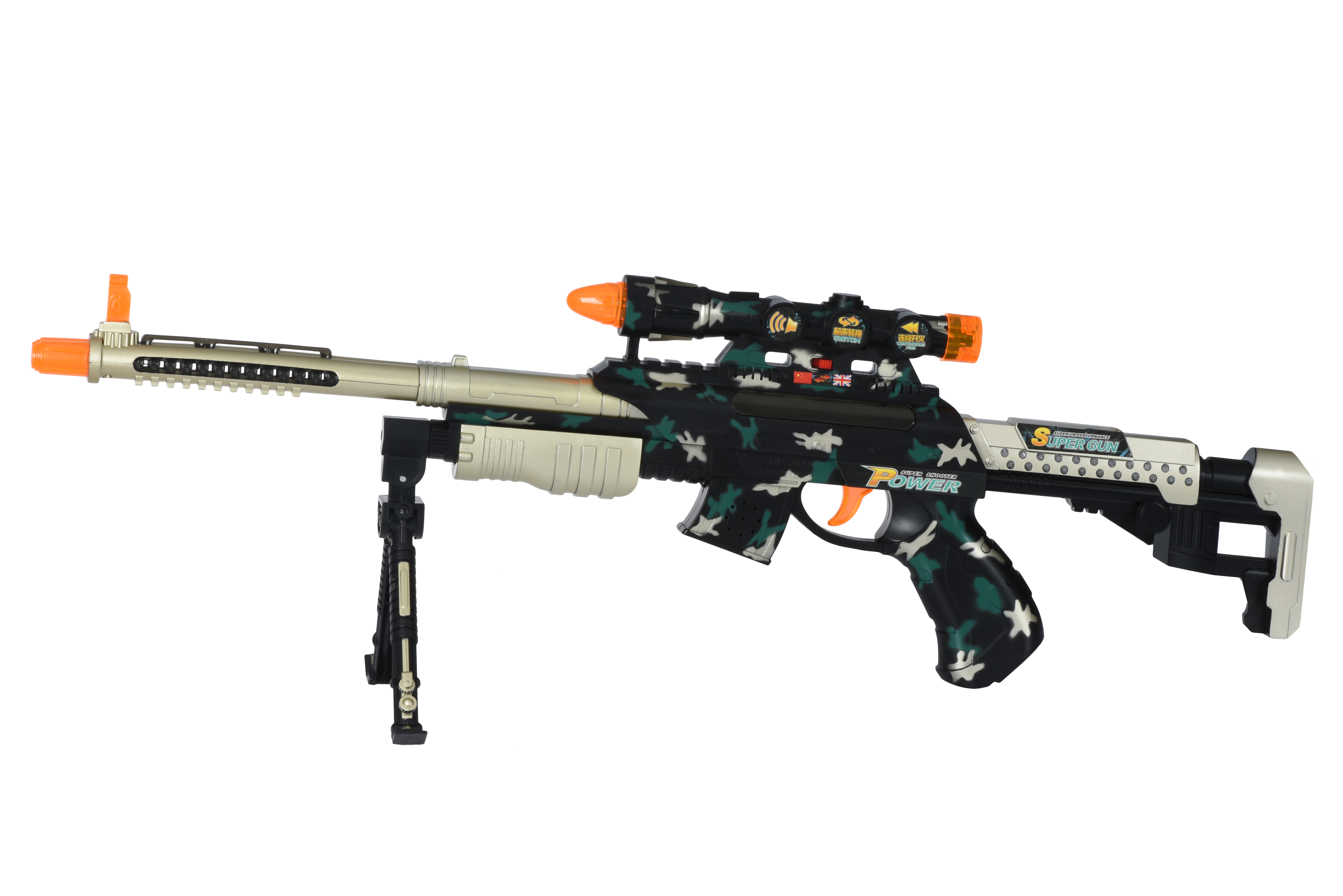 Same Toy Гвинтівка (чорна)