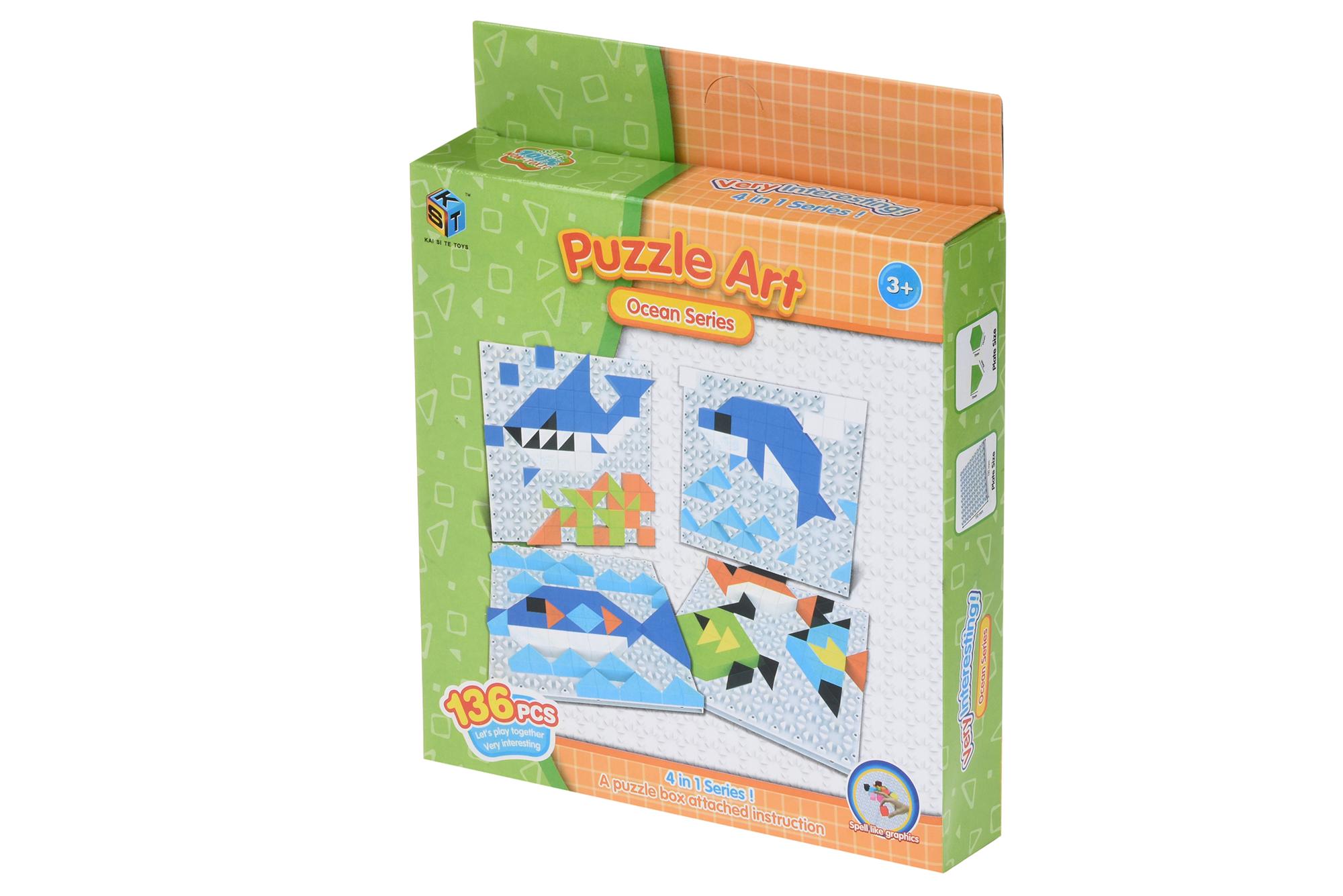 Same Toy Пазл Ocean series (136 эл.)