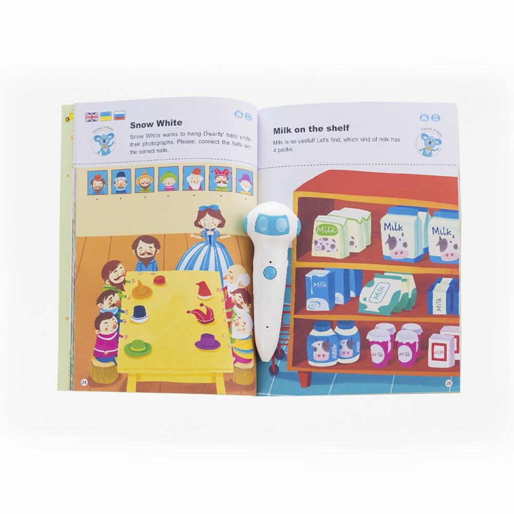 Smart Koala Розумна Книга «Ігри Математики» (Cезон 3)