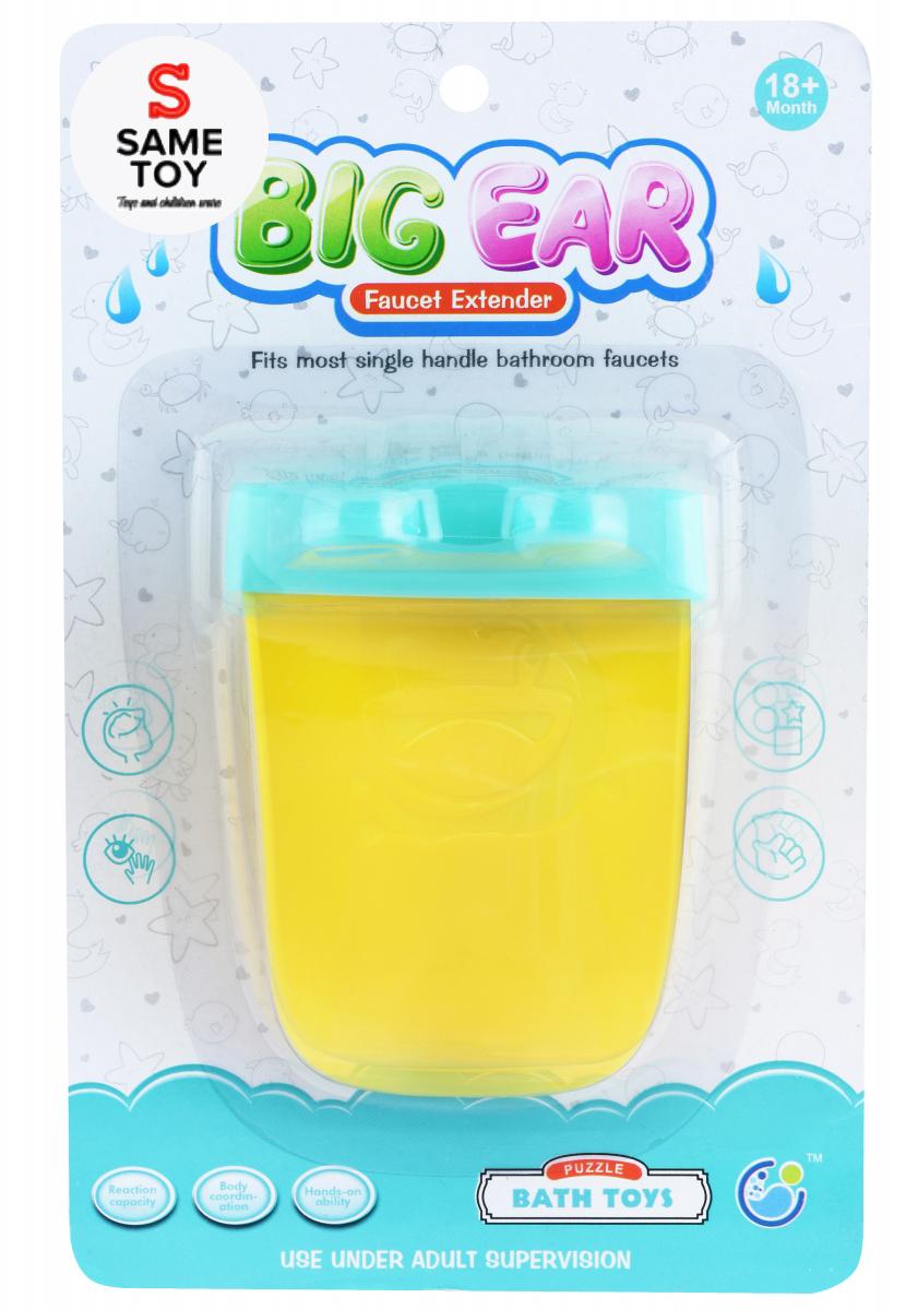 Same Toy Іграшка Насадка-подовжувач на водопровідний кран Same Toy Big Ear