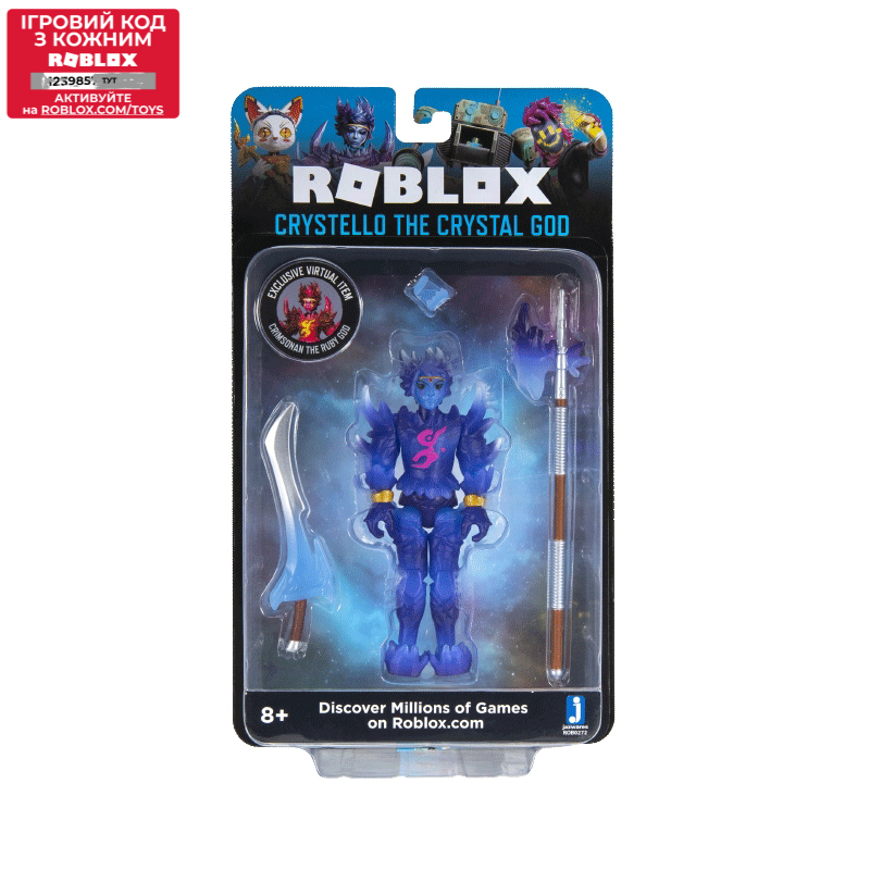 Roblox Игровая коллекционная фигурка Imagination Figure Pack Crystello the Crystal God W7